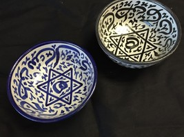Moroccan Star of David Glazed Terracotta Arabic Calligraphy Bowl Plate 6... - $427,82 MXN
