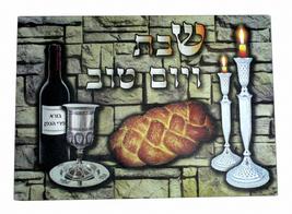 "Judaica Traditional Challah Tray Board Reinforced Glass Shabbat V'Yom Tov 10x14"""