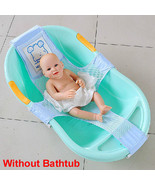 Baby Kids Toddler Newborn Safety Shower Bath Seat Tub Bathtub Support Net Cradle - $21.00