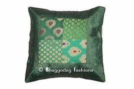 "16x16"" Indian Vintage Handmade Decorative Silk ... - $18.28"