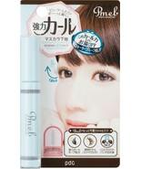 Pmel Essence mascara base Strong Curl pdc waterproof - $24.31