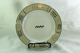 Oneida Jumana Salad Plate - $6.92