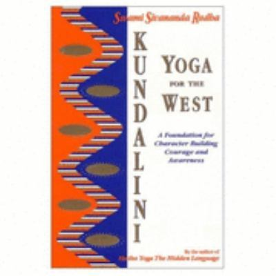 Primary image for Kundalini Yoga for the West by Swami Sivananda Radha COURAGE & AWARENESS