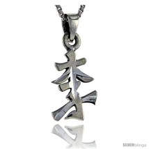 Sterling Silver Chinese Character for LEE Family Name Charm, 1 in  - $36.06