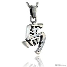 Sterling Silver Chinese Character for MA Family Name Charm, 1 in  - $40.44