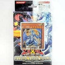 Yu-Gi-Oh Zearu OCG structure deck Dragonic Legion - $48.56