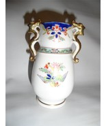 Vintage KUTANI China Kosen Made in Japan Handled Urn Small Vase - $19.35