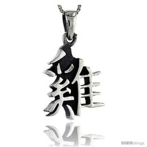 Sterling Silver Chinese Character for the Year of the ROOSTER Horoscope Charm,  - $70.34