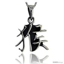 Sterling Silver Chinese Character for the Year of the MONKEY Horoscope Charm, 1  - $60.14