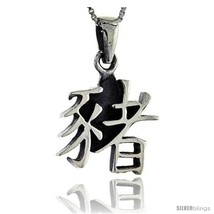 Sterling Silver Chinese Character for the Year of the PIG Horoscope Charm, 1  - $64.63