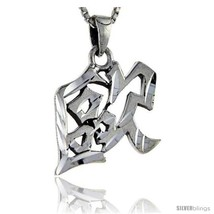 Sterling Silver Chinese Character for AUR Family Name Charm, 7/8 in  - $50.75