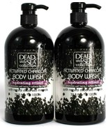2 Count Dead Sea Collection 33.8oz Activated Charcoal Hydrate Retinol Bo... - $26.99