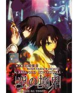 Kara No Kyoukai Movie DVD - $11.99