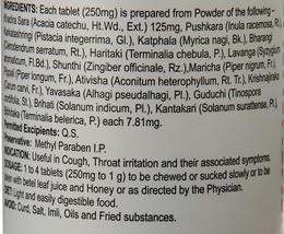 Dabur Khadiradi Gutika - Sore Throat & Cough - 40 Tablets  - $13.99+