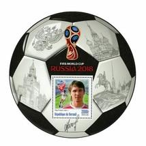 FIFA World Cup Russia 2018 Soccer Players Oleg Protasov Sport Souvenir MNH - $17.56