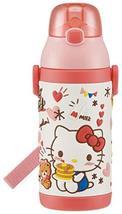 stainless children water bottle 380ml straw drinking 3D Hello Kitty snac... - $91.13