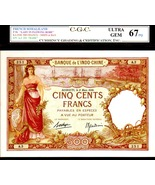 """FRENCH SOMALILAND P9b """"LADY IN FLOWING ROBE""""  1938 500 FRANCS - SHIPS AT... - $4,750.00"""