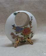 Vintage H.S.K. Seattle Round Porcelain Vase // Basket Vase with Feet - $10.50