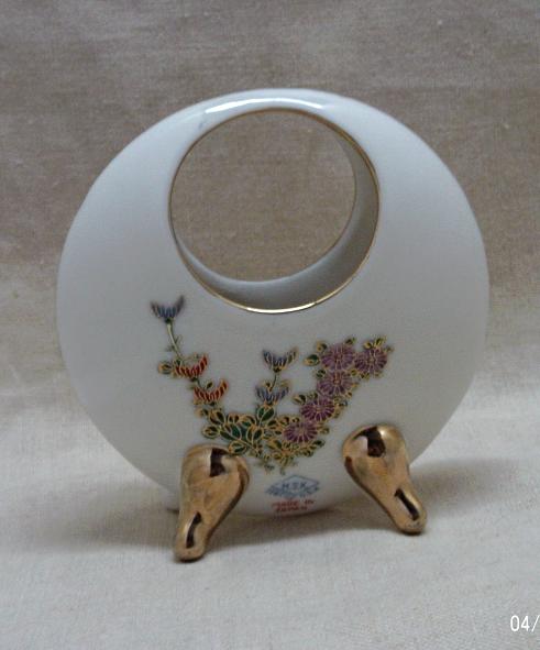 Vintage H.S.K. Seattle Round Porcelain Vase // Basket Vase with Feet
