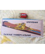 Antique SOVIET RUSSIAN USSR  Universal Ski Boot Fasteners 1978 - $46.29