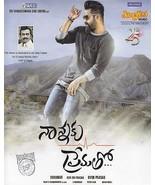 Nannaku Prematho CD Stg:JR.NTR, Rakul Preet Singh(Super Hit Telugu Audio... - $6.92