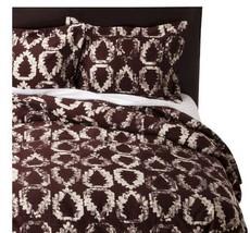 Nate Berkus Leaf Print Full Queen 3 pc Duvet Cover Set Cream Brown - $31.49