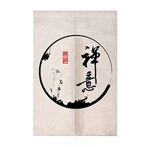 George Jimmy Traditional Chinese Style Doorway Japanese Noren Curtain Be... - $72.18