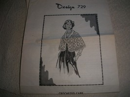 Misses' Crocheted Cape Pattern - $5.00