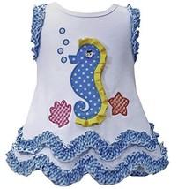 Turquoise/White Seahorse Applique Romper TQ1HB, Turquoise, BBIF Bonnie Jean I...
