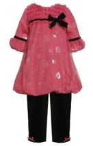 Size-6 BNJ-4596X 2-Piece Fuchsia-Pink Foil Dot Mesh Overlay Bubble Legging Se...