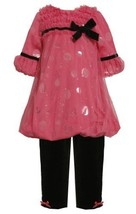 Size-4 BNJ-4596X 2-Piece Fuchsia-Pink Foil Dot Mesh Overlay Bubble Legging Se...