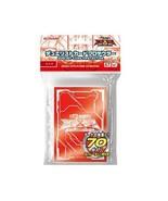Yu-Gi-Oh Zearu OCG Duelist card protector red - $10.12