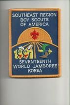 1991 17th World Jamboree Boy Scouts of America Southern Region patch - $5.94