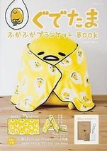 Gudetama 3WAY Blanket Book Sanrio Very Cute Egg kawaii Japan F/S - $36.62