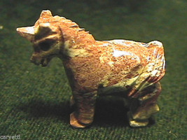 Peruvian Soapstone Unicorn Carving Figurine (1) - $3.91