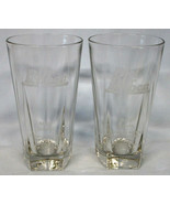 Dr Pepper & Diet Dr Pepper Etched Logo Glass Mary Galvin Award Set - $50.38