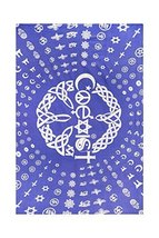 "Coexist Tapestry 60 x 90"" [Kitchen] - $27.95"