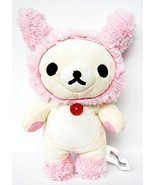 San-X Rilakkuma Mascot Series - Korilakkuma Rab... - $6.91