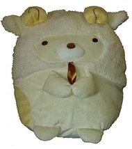 """San-X Sumikko Gurashi 15"""" Sheep DX Premium Plush - $19.59"""