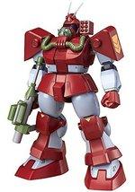 Max Factory Combat Armors Max 03: Abitate T10B Blockhead Series Figure (... - $77.21