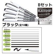 Deleter Neopiko Line 3 Manga Comic Pen - Black B set - $14.46