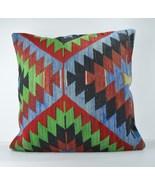 24x24'' large kilim pillow big pillow big decorative pillow cover large ... - $75.00
