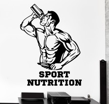Wall Sticker Sport Nutrition Bodybuilding Bodybuilder Muscle Vinyl Decal... - $20.56 - $65.44