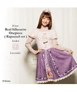 Authentic Disney Rapunzel Winter Dress by Secret Honey Kawaii Japanese F... - $299.00