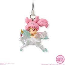 Sailor Moon Twinkle Dolly Vol 3 Lady Serenity & Pegasus Phone Charm Stra... - $14.99