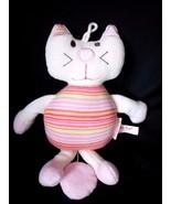 Kathe Kruse Baby Musical Kitty Cat Doll Pull String Music Stripe Plush A... - $39.15