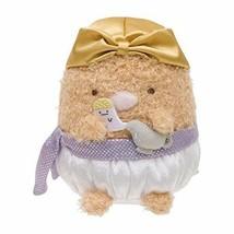 New! Sumikko Gurashi Plush Doll Stuffed Pork Cutlet San-X MX11601 Japan F/S - $36.45
