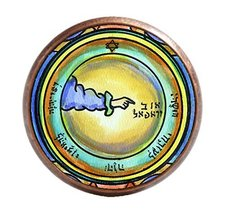 Solomons 3rd Moon for Travel Protection Antique Copper Adjustable Ring - $14.95