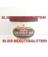 Cococare 100% Coconut Oil SEALED JARS 4oz  - $7.25