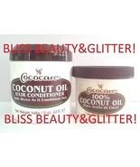 Cococare 2 LOT! 100% Coconut Oil Hair Conditioner&Coconut Oil JARS 5oz&4... - $14.01